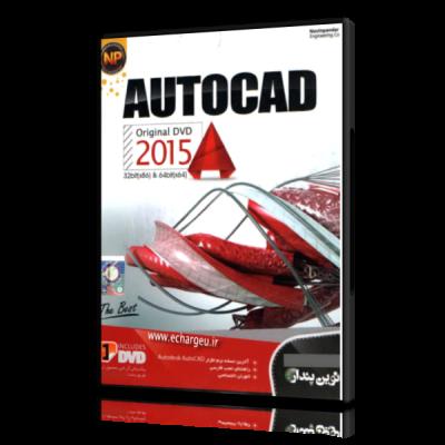 autocad2015