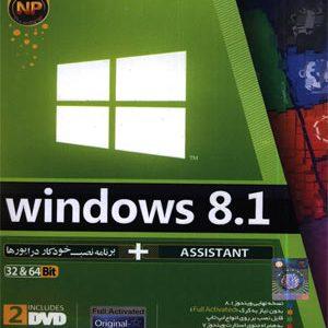 WIN8-1