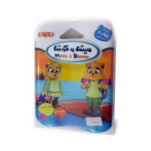 bfea925f-chaharom-misha-o-kosha-600x400
