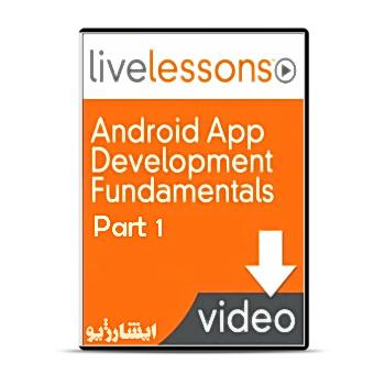 آموزش پروژه محور برنامه نویسی برنامه های Androidآموزش برنامه نویسی اندروید