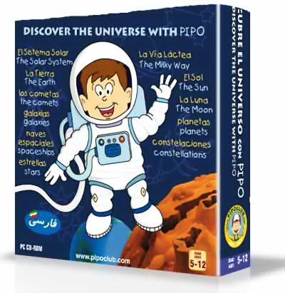 آموزش نجوم و علوم فضا کودکان