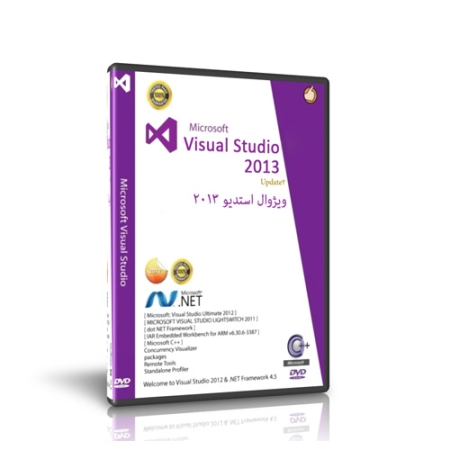 visual studio 2014