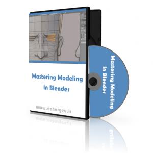 آموزش مدل سازی سه بعدی در blender