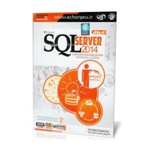 آموزش sql server 2014