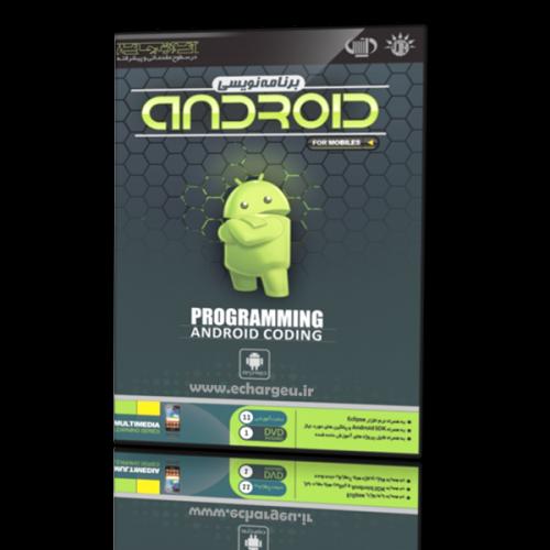 android-farsi