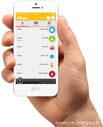 iphone5-hand5