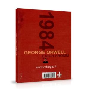پشت کتاب 1984 جرج ارول
