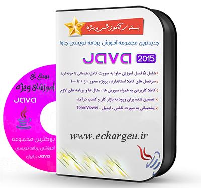 java_programming_Package_2015_