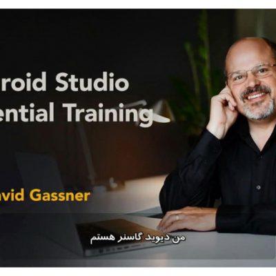 Android-Studio-Essential-Training-Farsi-7-850×510