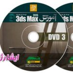 DVDs_Site2