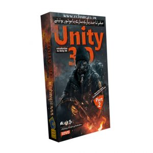 آموزش صفر تا صد بازی سه بعدی سازی با یونیتی 2