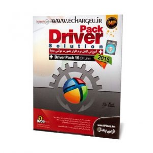 درایور پک 15 و Driver pack 16 online