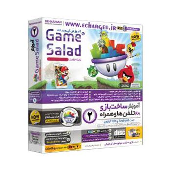 آموزش ساخت بازی برای موبایل