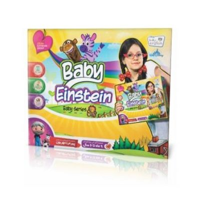 beby-einishtein-english