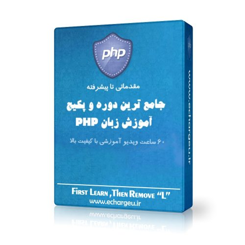 php7learnl
