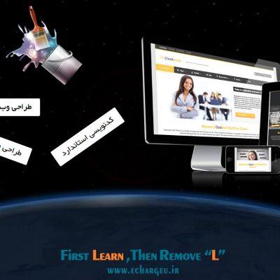 web-7learn2