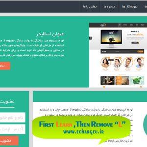 آموزش تبدیل PSD به وبسایت