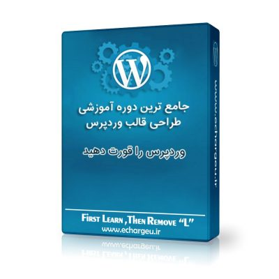 wordpress-7learn33