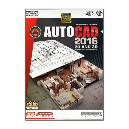 Autocad2016