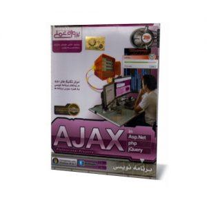آموزش تکنیک های Ajax