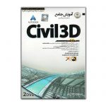 پکیج تصویری آموزش جامع به همراه نرم افزار CIVIL3D