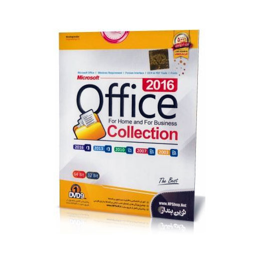 Office Collection 2016