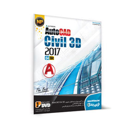AutoCAD Civil 3D 2017 - 64Bit