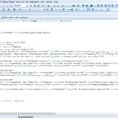 سورس کد اسکریپت php تبادل لینک خودکار