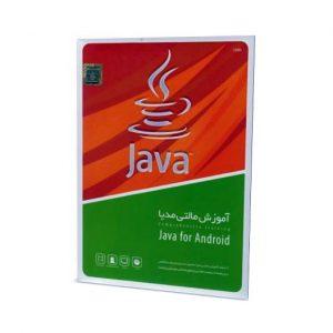 آموزش جاوا Java for Android