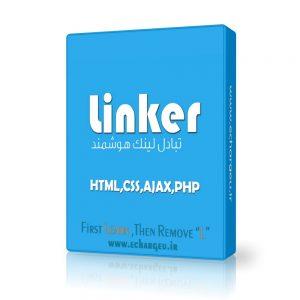 اسکریپت تبادل لینک هوشمند php