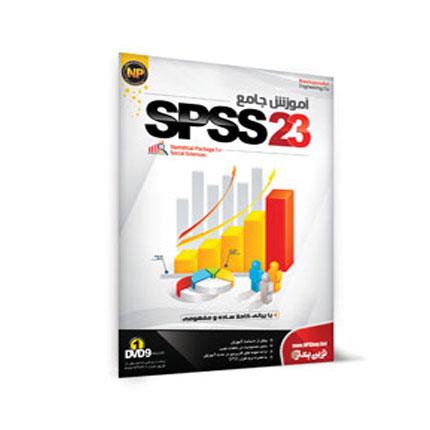 spss-2