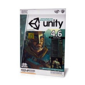 آموزش یونیتی unity 4.6