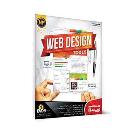 ابزارهای طراحی وب Web Design Tools