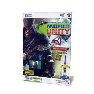 آموزش ساخت بازی Android Unity