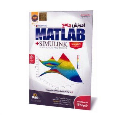 Matlab_2016_amozesh_-_novin_pendar_-_np_-_Copy