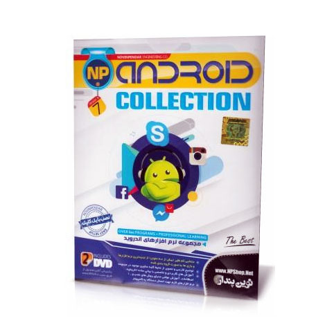 np-android-collection-2016