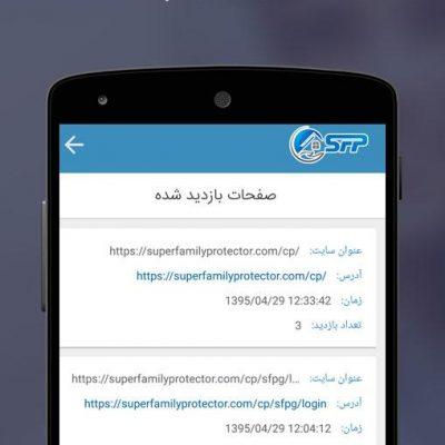 sfp-browser