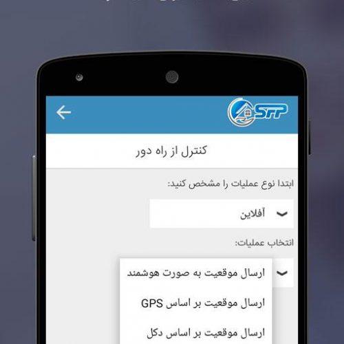 sfp-offline