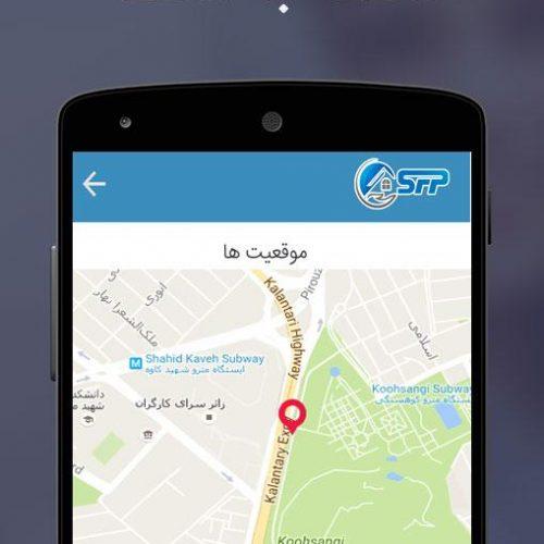 sfp-tracking