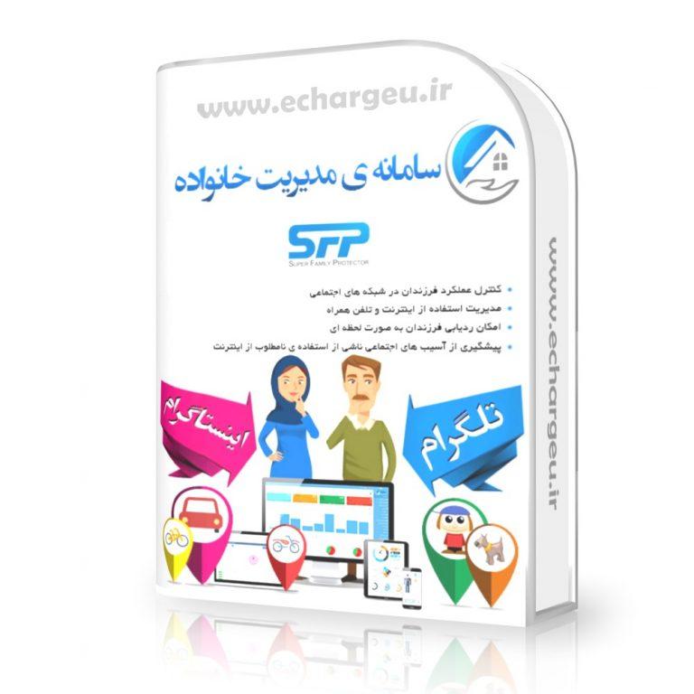 نرم افزار کنترل و مدیریت خانواده و فرزندان در اینترنت