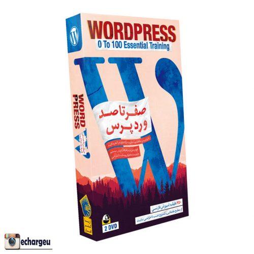 wordpress-tutoriala