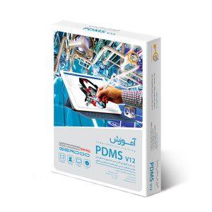 آموزش PDMS v12 گردویار