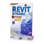 آموزش جامع رویت داینامو REVIT DYNAMO 2017