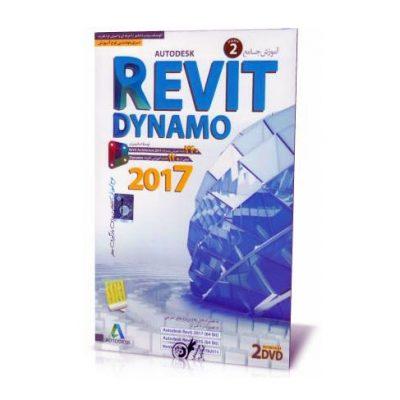 revit-dynamo–2017