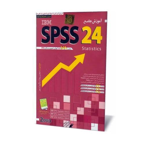 آموزش spss24