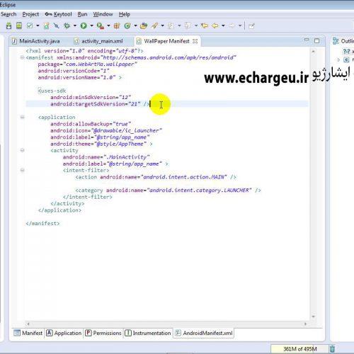 پکیج آموزش کامل برنامه نویسی اندروید (ایکلیپس و اندروید استودیو)android-dolphin22-src-3