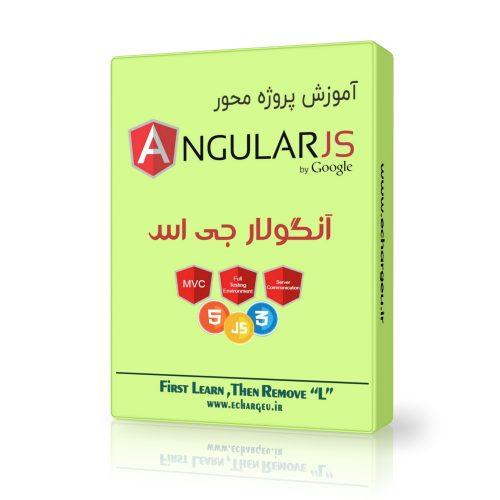 angularjs-learning