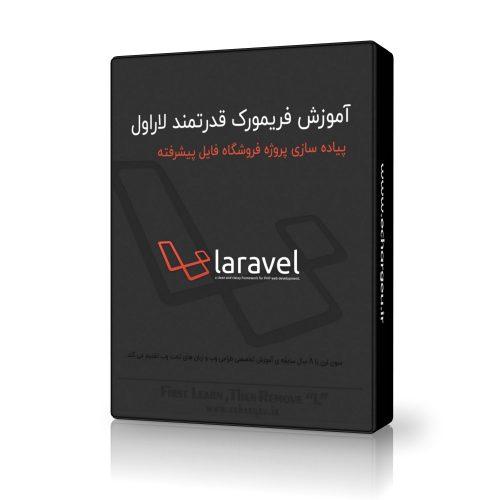 laravel-learning-cover