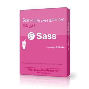 آموزش مجازی پیش پردازنده Sass + ابزار Gulp